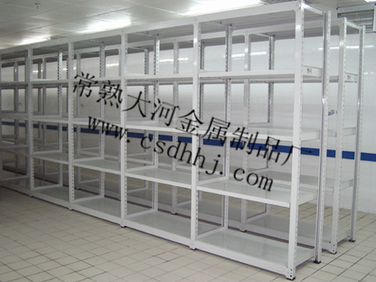 Medium - sized storage shelves